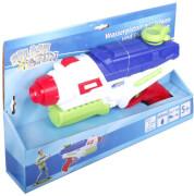 Splash & FUn Wasserpistole, Schuss- und Pumpfunktion, 34 cm